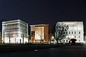vorarlberg museum (Eventlocation Bodensee)