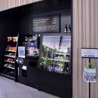 Lobby, Shop